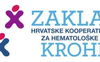ZAKLADA KROHEM – JAVNI NATJEČAJ za dodjelu sredstava za školarine doktorskih studija 2018./2019.